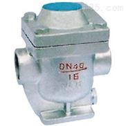 CS15H6/25/40C自由半浮球式蒸汽疏水阀