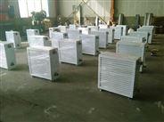 D型电加热暖风机厂家