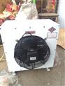 d型电暖风机型号齐全