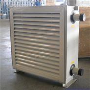 7q型蒸汽暖风机报价