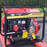 翰丝动力HS8800EW柴油发电焊机
