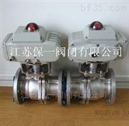 精小型不锈钢电动球阀生产厂家