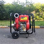 園林灌溉3寸柴油機水泵HS30FP