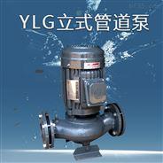 1HP冷热水循环增压泵 YLG型管道泵
