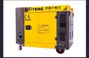 YT8100T3车载静音8kw柴油发电机