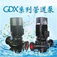 2寸立式单级管道泵 单段式离心泵