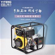伊藤YT40DPE電啟動柴油機水泵