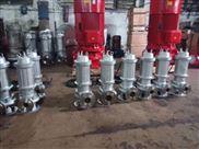 不锈钢潜水排污泵-高温排污潜水泵厂家