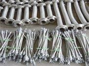 纸业不锈钢金属软管