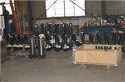 QDL耐高温给水泵 蒸汽锅炉泵 优惠促销