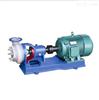 厂价直销FZB型衬氟塑料化工泵